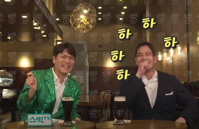 출처: 출처= 유튜브채널 '스벅 TV' 캡쳐