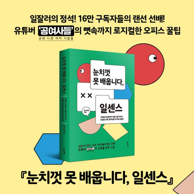 출처: 온라인 서점으로 접속됩니다. :)
