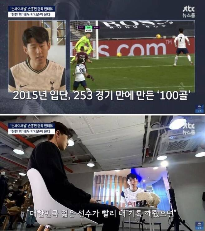 출처: JTBC '뉴스룸' 방송화면