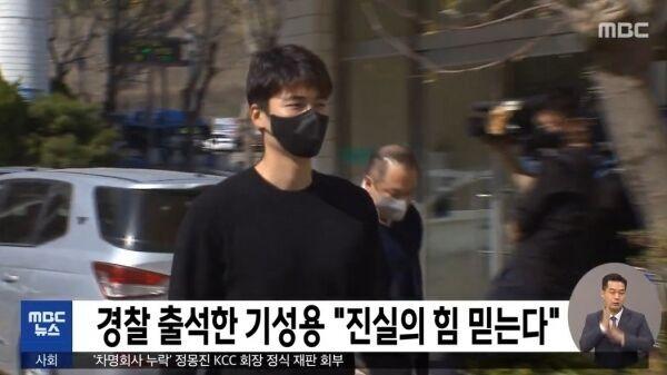 출처: 'MBC' 뉴스화면