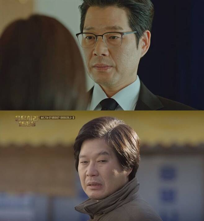 출처: '비밀의 숲', '응답하라 1988'