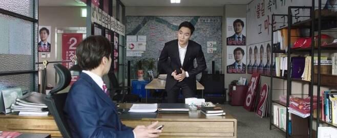 출처: '상류사회'
