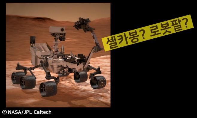 출처: NASA/JPL-Caltech