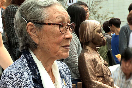 출처: < 김복동>/ 넷플릭스 제공
