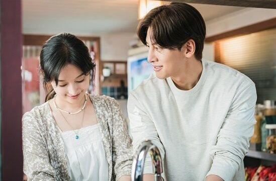 출처: [카카오M] 드라마 '도시남녀의 사랑법' 스틸컷