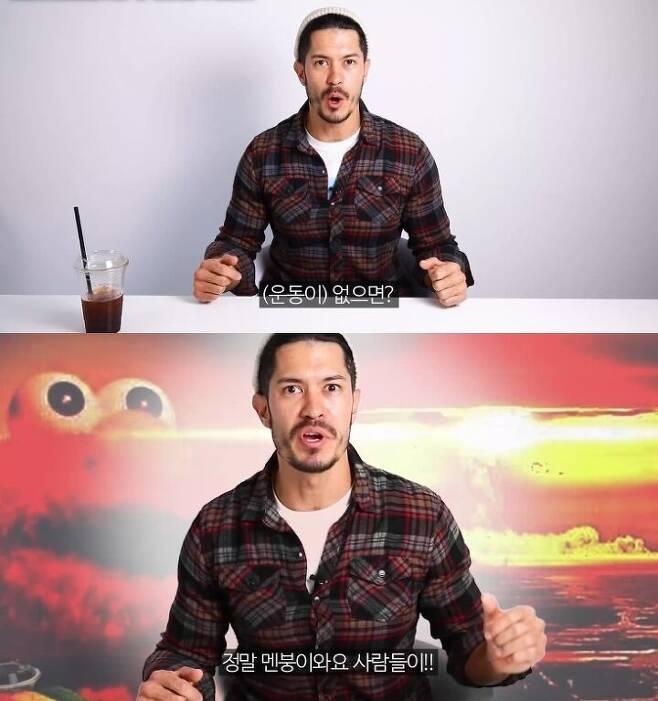 출처: 유튜브 BODA 채널
