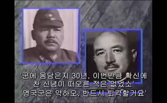 출처: NHK '도큐먼트 태평양전쟁'