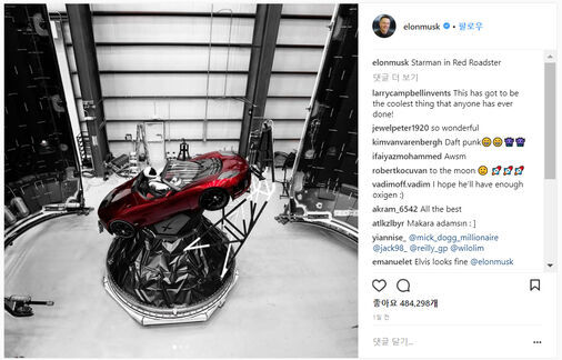 출처: (테슬라의 전기차를 우주선에 탑재한 모습 ⓒ일론머스크 인스타그램)
