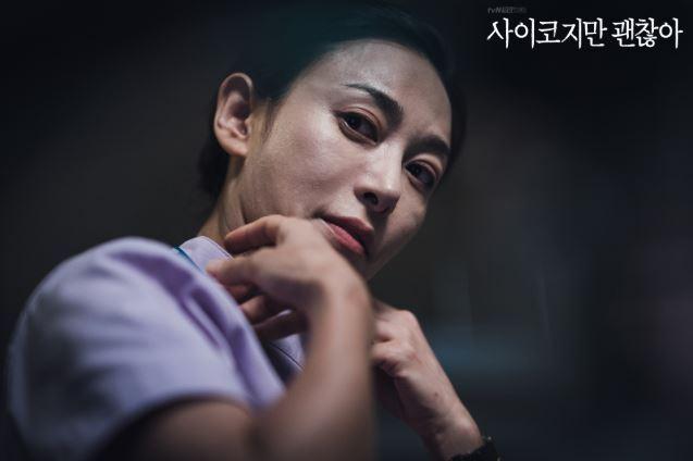 출처: tvN <사이코지만 괜찮아>