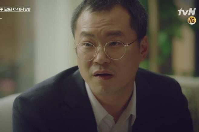 출처: <내일 그대와>