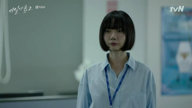 출처: tvN <비밀의 숲 2>