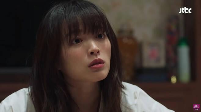 출처: 유튜브 'JTBC Drama' 화면 캡처