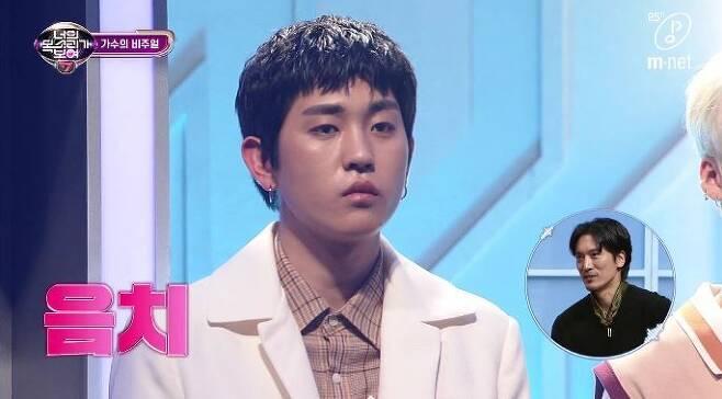 출처: Mnet '너의 목소리가 보여 7' 방송 캡처