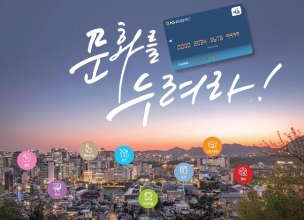 출처: 한국문화예술위원회