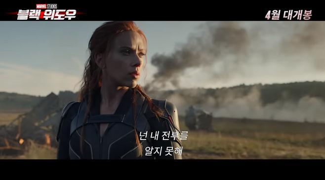 출처: MarvelKorea 공식 유투브 채널