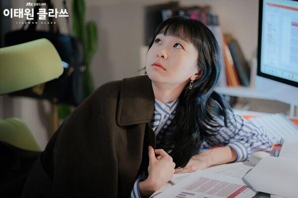 출처: JTBC 이태원클라쓰 공식 홈페이지