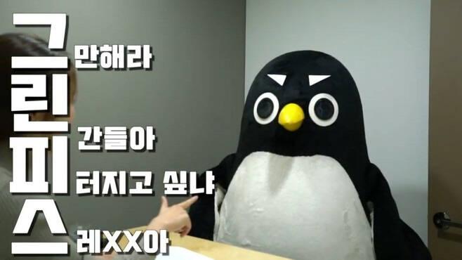 출처: 그린피스서울사무소 유튜브채널
