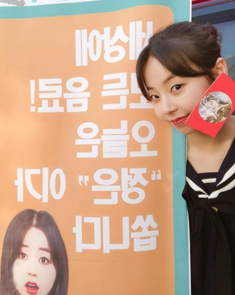출처: 안소희 인스타그램