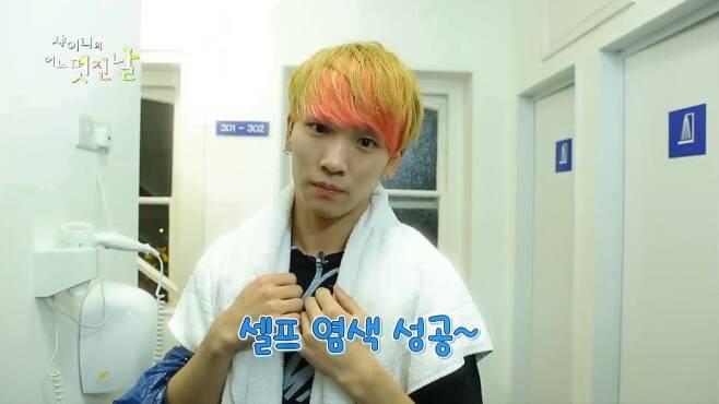 출처: MBC뮤직 '샤이니의 어느 멋진 날' 캡쳐본