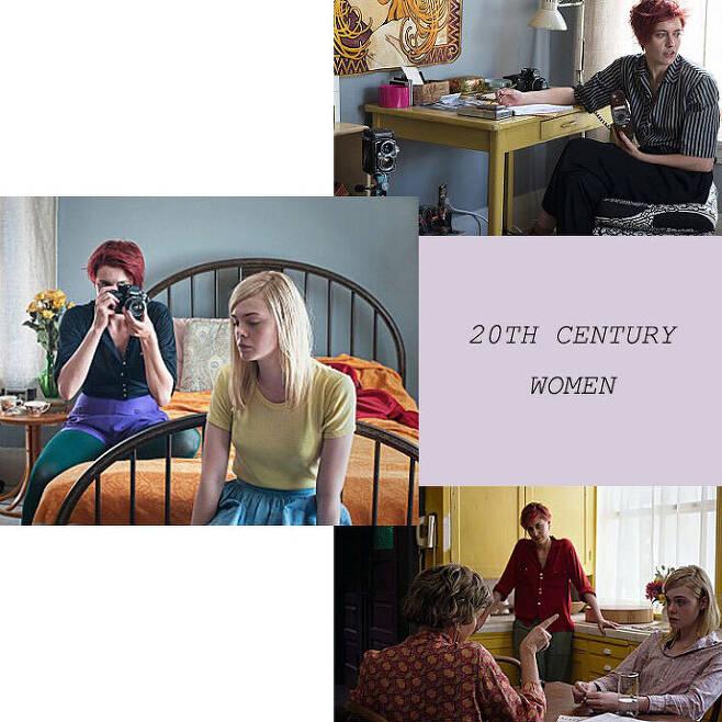 출처: 영화 <우리의 20세기> 스틸 이미지