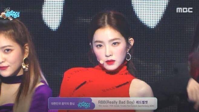 출처: MBC<쇼음악중심>