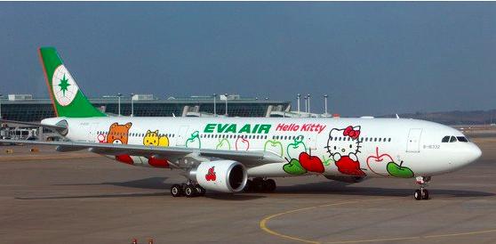 출처: 에바항공