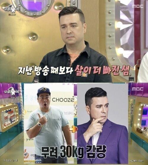 출처: MBC <라디오 스타>