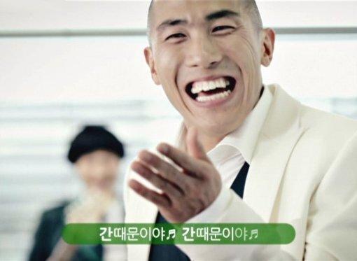 출처: 대웅제약 우루사 광고 캡처