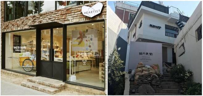출처: 삼성물산 패션부분 공식홈페이지, 복정식당 인스타그램 캡처