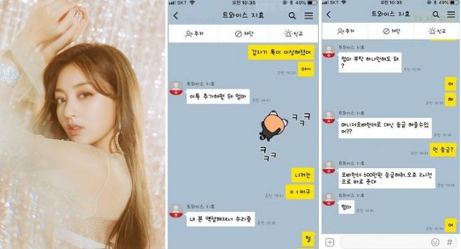 출처: JYP 엔터테인먼트 제공, 지효 인스타그램 캡처