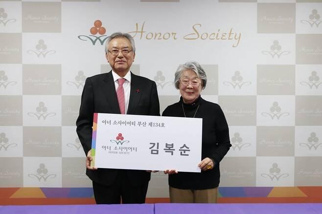 출처: 부산사회복지공동모금회 페이스북