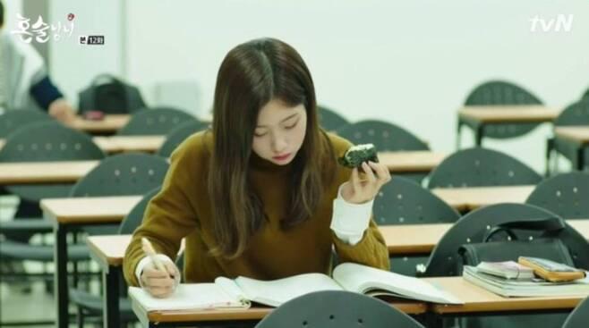 출처: tvN 방송화면 캡처
