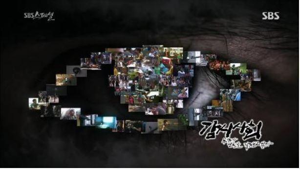출처: SBS 방송화면 캡처