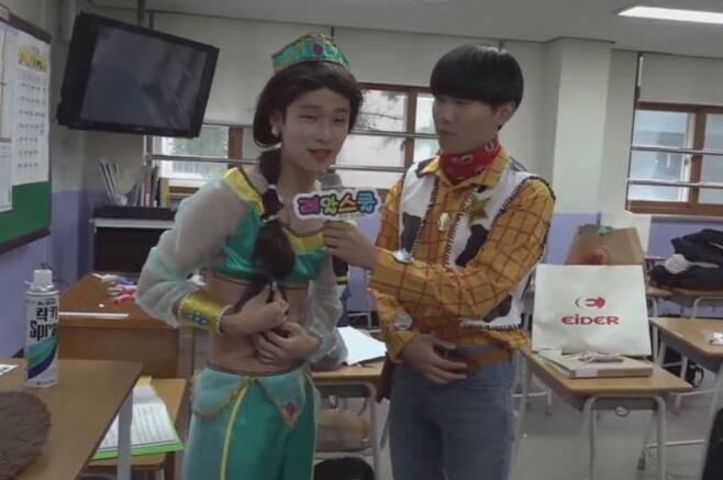 출처: 유튜브 채널 '경기도교육청TV' 캡처