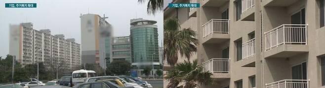 출처: 한국경제TV 방송 캡처