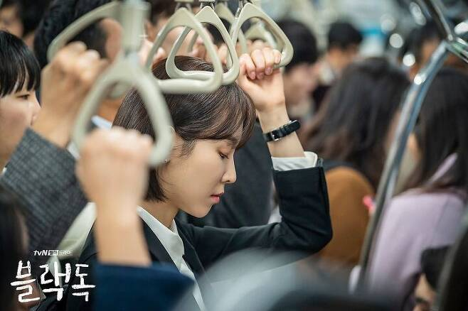 출처: tvN 캡처