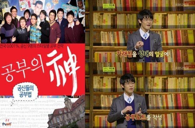 출처: KBS 방송 캡처