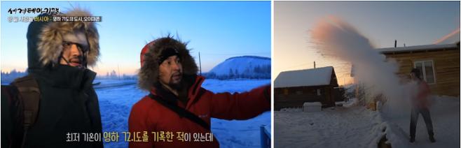 출처: (왼) EBS '세계테마기행' 캡처, (오) 빠니보틀 유튜브 채널 캡처