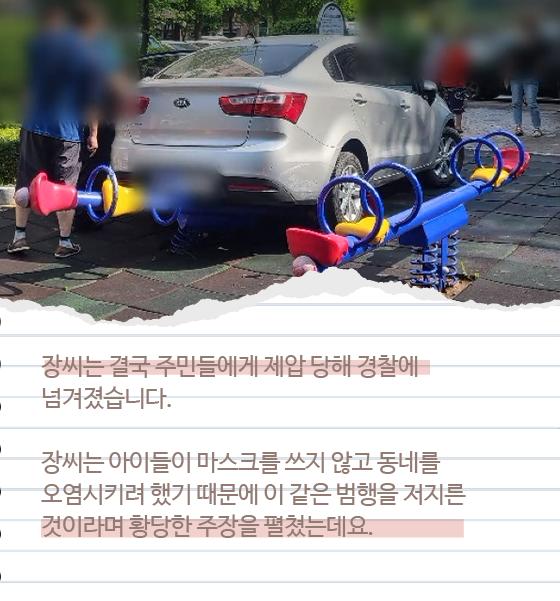 출처: /사진=<SBS뉴스> 자료화면