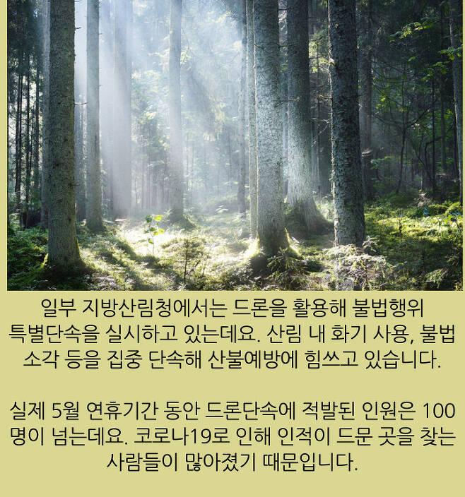 출처: 사진=게티이미지