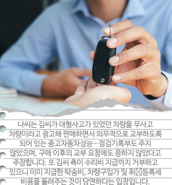 출처: 본문 내용과 관련없습니다/사진=게티이미지