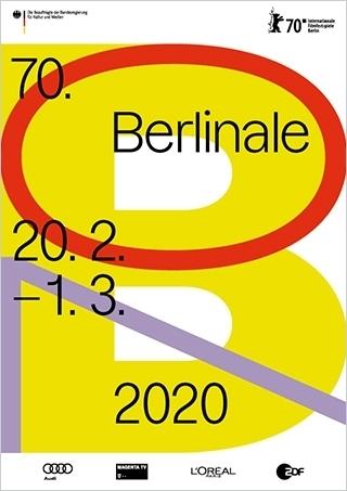 출처: 2020 제70회 베를린 국제영화제 포스터