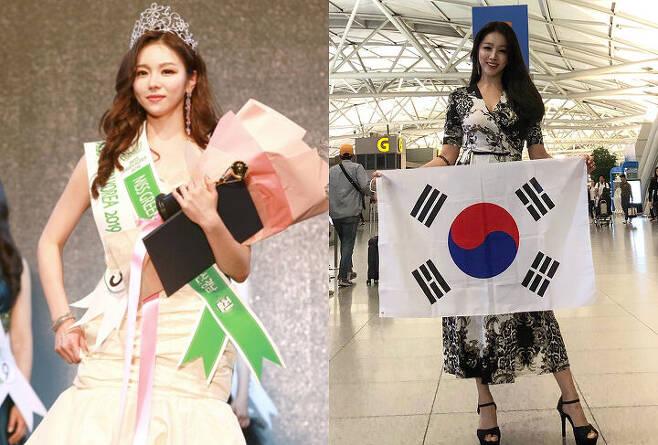 출처: 김나영씨 사진제공