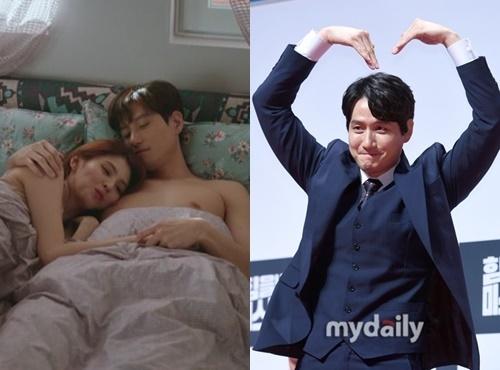 출처: JTBC '부부의 세계' 캡처, 마이데일리DB