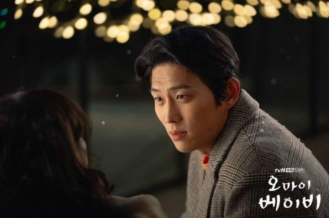 출처: tvN '오 마이 베이비' 스틸