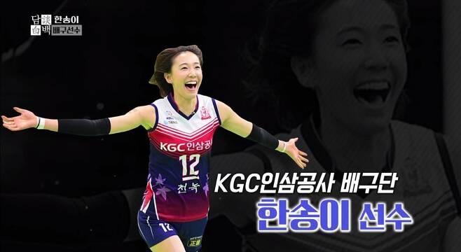 출처: KBS '대세남' 캡처