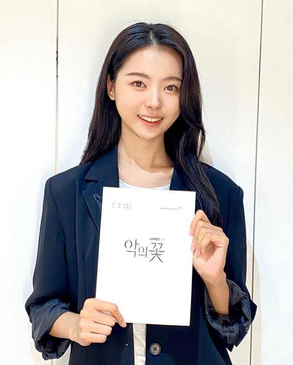출처: 임나영 인스타그램