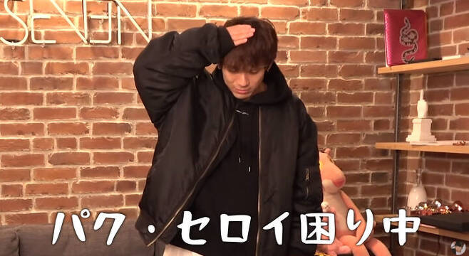 출처: EXILE 나오토 유튜브 영상 캡처
