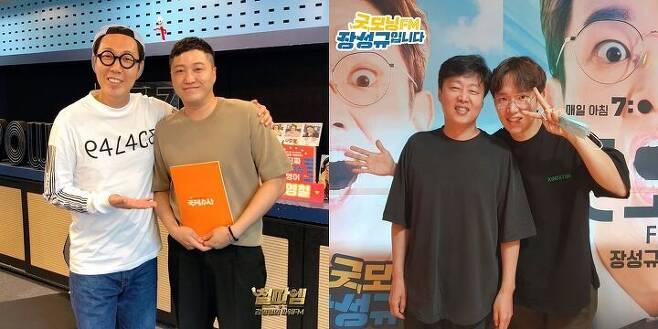 출처: '김영철의 파워 FM', '굿모닝FM장성규입니다' 인스타그램