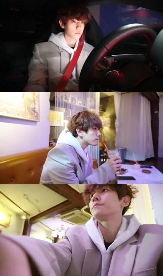 출처: 백현 유튜브 영상 캡처